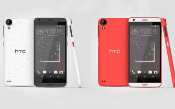 Mysterious HTC A16 renders surface online