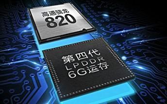 vivo confirms 6GB RAM, SD820 for XPlay 5