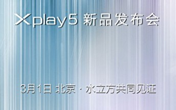 vivo confirms March 1 unveiling for Xplay 5