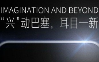 ZTE's tease suggests a phone announcement at MWC 2016