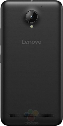 Lenovo Vibe C2/Moto E(2016)