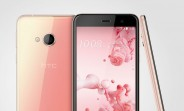 "HTC U Play debuts with 5.2"" 1080p screen"
