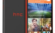 HTC launches Desire 820G+ dual-SIM smartphone in India