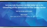 Samsung to unveil Galaxy J7 and J5 in India on July 16