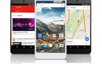 Android One reaches Thailand with the i-mobile IQ II