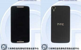 Unannounced HTC D828w passes through TENAA