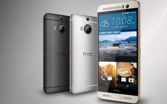 HTC launches 'Supreme Camera' One M9+ version, don't call it Plus Plus