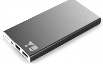 YU announces new YU JYUICE portable charger in 5000mAh and 10000mAh capacities