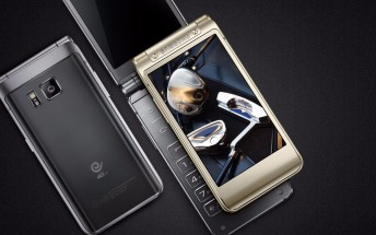 Samsung W2016 high-end clamshell gets official in China