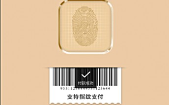 Teaser reveals upcoming vivo X6 will include fingerprint sensor, mobile payments