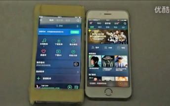 vivo X6 teasers confirm 4GB RAM, 4G LTE
