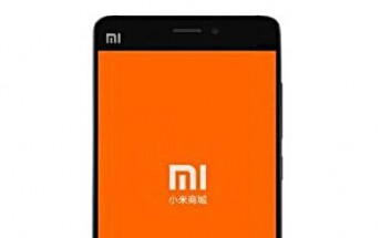 Alleged render shows physical home button on Xiaomi Mi 5