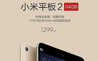 Xiaomi Mi Pad 2 (64GB variant) sells out within a minute on launch day