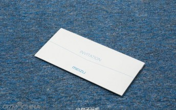 Alleged Meizu MX6 launch invite leaks