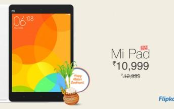 Xiaomi slashes Mi Pad price in India
