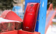 LG G Flex2 now $199.99 unlocked for a limited time