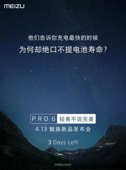 The Meizu Pro 6 fast charging teaser image