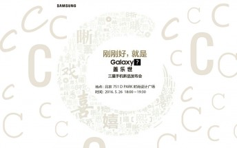 Invite reveals Samsung Galaxy C series launching on May 26
