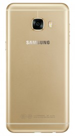 Samsung Galaxy C5 in gold and rose gold