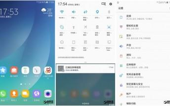 Samsung beta tests new UI in China and Korea