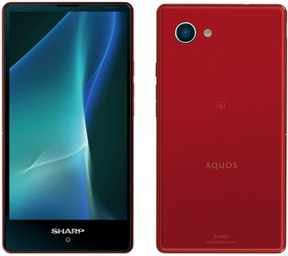 Sharp Aquos Mini: in Red