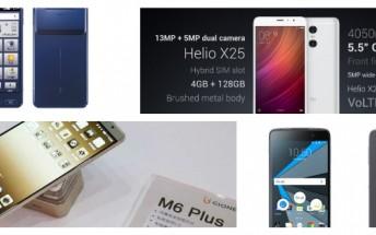 New phones of the week