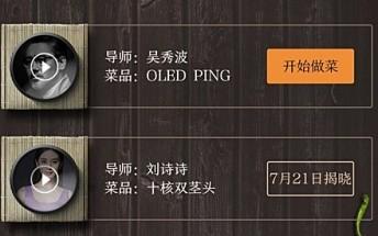 Teaser suggests deca-core CPU and dual camera setup for Xiaomi Redmi Pro