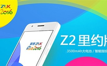 ZUK Z2 Rio 2016 Edition with 3GB RAM available to pre-order