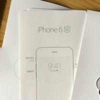 Alleged iPhone 6 SE box: manuals