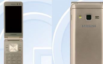 Samsung Galaxy Folder 2 flip phone passes through TENAA