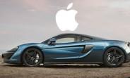 Rumor claims Apple wants to buy McLaren, McLaren says it isn't true