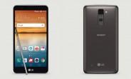 Verizon's LG Stylo 2 V to get Nougat update soon