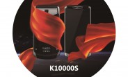 Oukitel K10000S is an update to the 10,000mAh battery phone