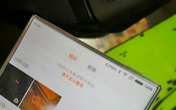 Bezels not welcome: Xiaomi Mi Note 2 coming October 25