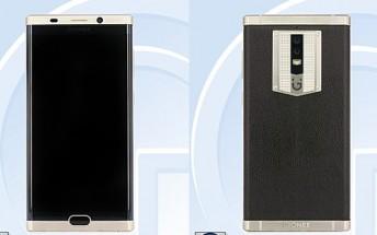 Gionee M2017 clears TENAA with 6GB RAM, 7,000mAh battery