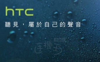 HTC holding event in Taiwan next week, 10 evo expected