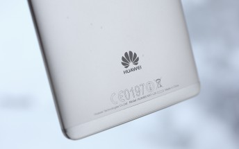 Huawei MWC Press Conference to take place on February 26