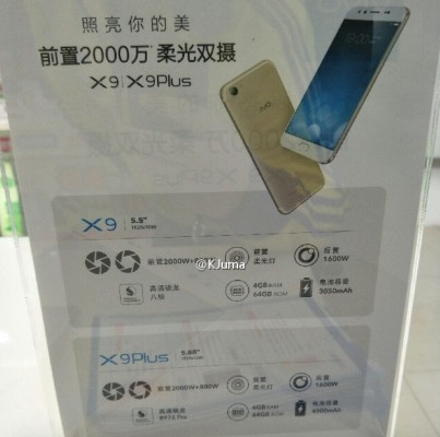 vivo jumped the gun with the promotional materials