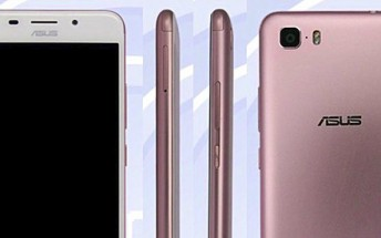 Asus X00GD with 4,850mAh battery and Android 7.0 clears TENAA
