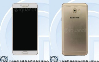 Samsung Galaxy C7 Pro's FCC certification reveals 3,300mAh battery