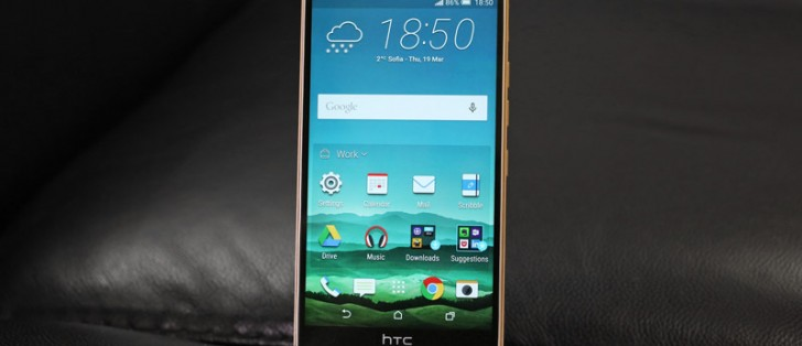 Nougat for HTC One M9 arrives in Asia - GSMArena com news