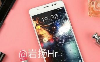 Mysterious Meizu press renders surface online