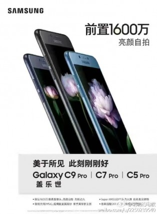 Samsung Galaxy C5 Pro and C7 Pro renders