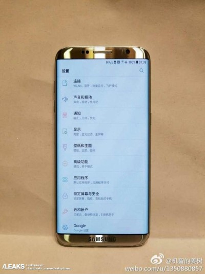 Samsung Galaxy S8... allegedly