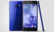 "HTC U Ultra is now official: Sapphire glass, Snapdragon 821, 5.7"" QHD display"
