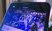Watch the HTC U event live here