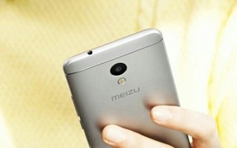 Meizu M5s set to be unveiled next week