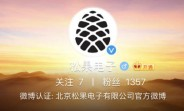 Xiaomi's in-house chipset Pinecone gets its own Weibo page
