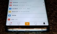 Alleged first live photo of Samsung Galaxy S8 surfaces