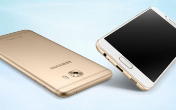 Samsung Galaxy C5 Pro arrives in Hong Kong